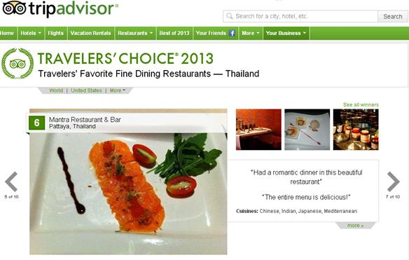 Image of Mantra Restaurant & Bar's award for Travellers' favourite fine dining restaurants in Thailand