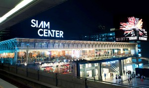 Siam Center - Amari Pulse Blog