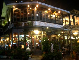 The exterior of B-Story Café & Restaurant, Bangkok taken in the evening