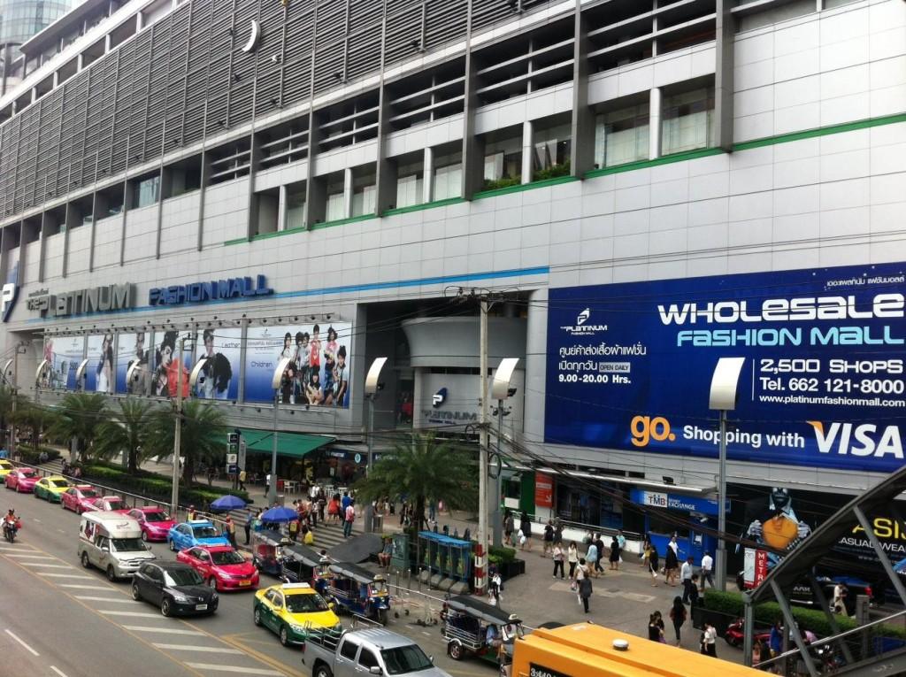 Platinum Fashion Mall. CF: Wikipedia