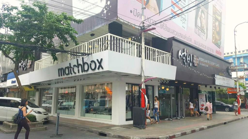 Matchbox at Siam Soi 11