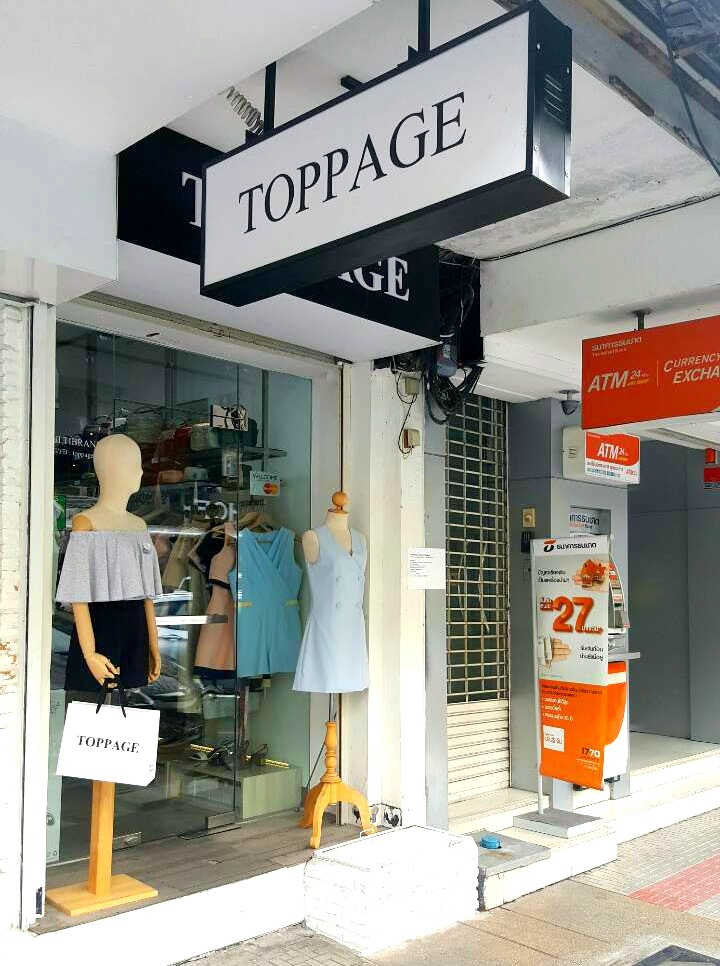 Toppage at Siam Soi 2