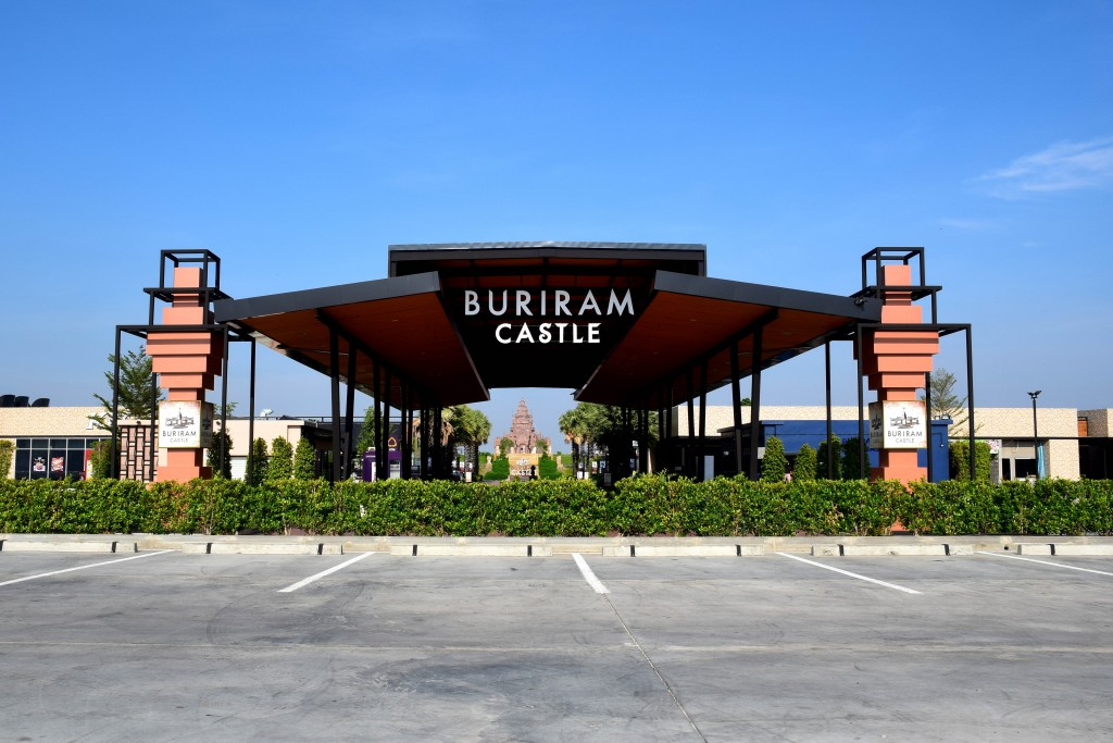 Buriram Castle