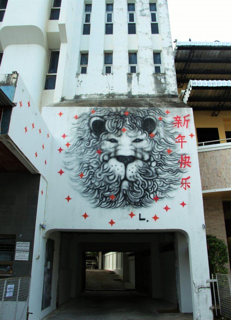 ภาพหัวสิงโตเหนียน วาดโดย ศิลปิน Lolay