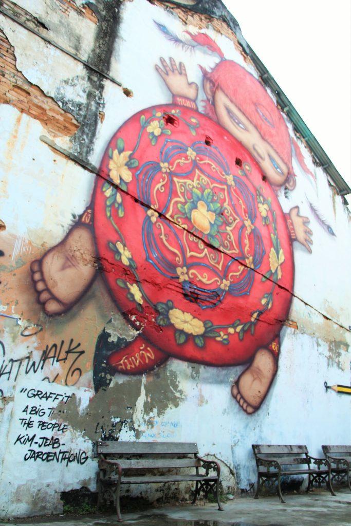ขนมเต่าสีแดง วาดโดย ศิลปิน Alex face