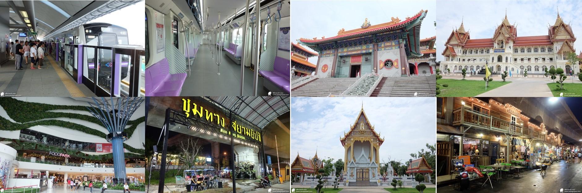 与众不同的曼谷一日游:搭曼谷最新紫色线天铁游览曼谷