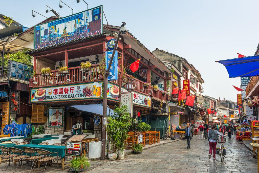 West Street, Amari Yangshuo
