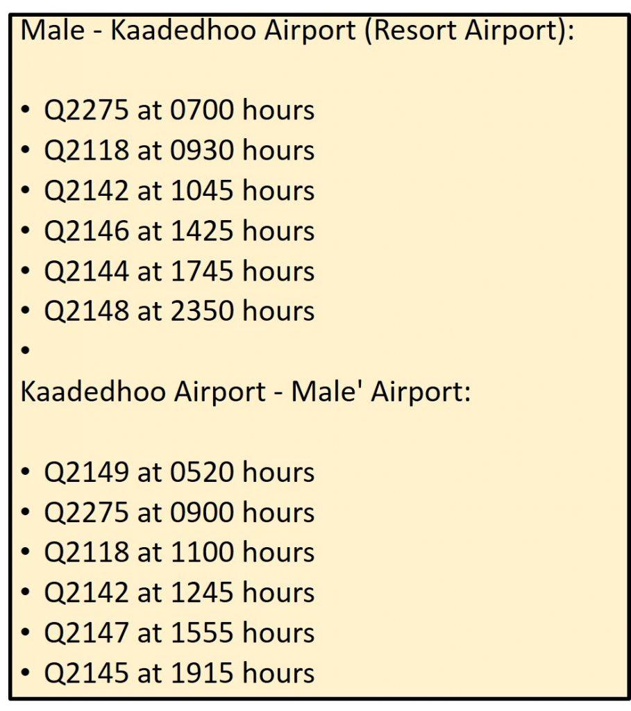上岛航班时刻表